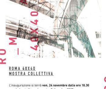 Gallerie - Roma 40x40