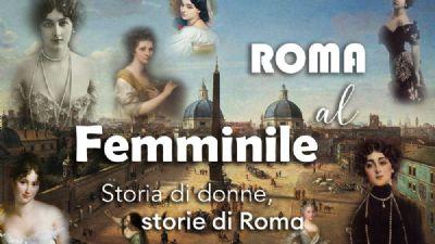 Visite guidate: Roma al femminile: storia di donne, storia di Roma