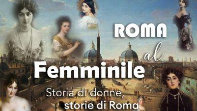Visite guidate - Storie di donne, storie di Roma