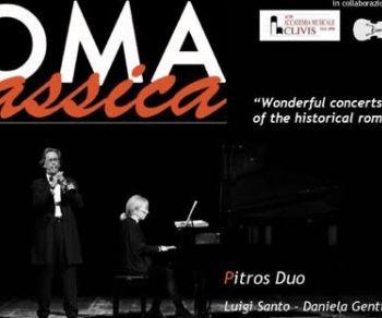 Concerti - PITROS DUO Luigi Santo e Daniela Gentile in concerto