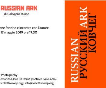 Presentazione fanzine di Calogero Russo