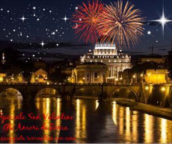 Visite guidate: Speciale San Valentino: gli amori di Roma