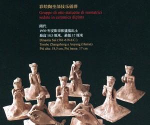 L'occasione per ammirare 74 preziose ceramiche dell'antica tradizione cinese