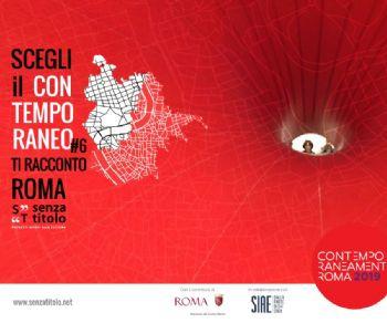 Visite guidate - Visita alla Galleria Corsini con Gianni Dessì
