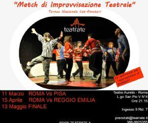 TEATRATE presenta a Roma Il Torneo Nazionale Amatori dello spettacolo più rappresentato al mondo!