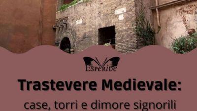 Visite guidate - Trastevere medievale