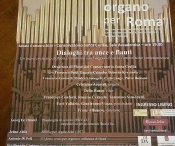 Festival: Un organo per Roma 2018