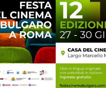 Festival - Con l'estate torna la Festa del cinema bulgaro