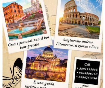Visite guidate - Personalizza la tua visita privata alla scoperta di Roma!