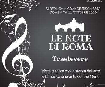 Visite guidate: Le Note di Roma
