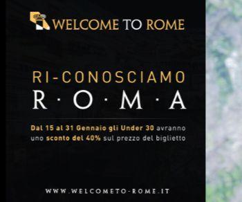 Welcome to Rome: sconto sul prezzo del biglietto per i giovani